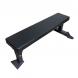 Heavy Duty Flat Bench profilová 2